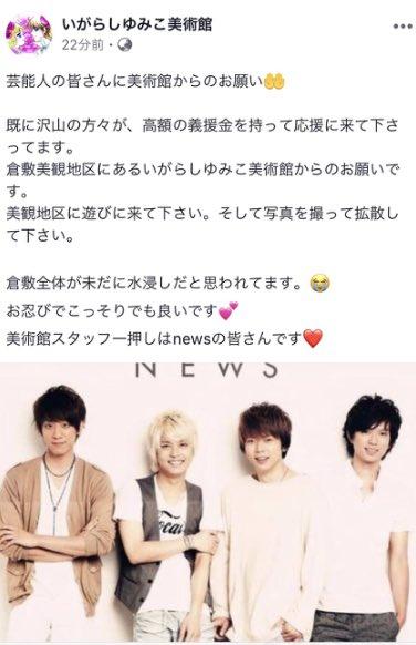 加藤シゲアキ主演『ゼロ 一獲千金ゲーム』初回視聴率7.1%