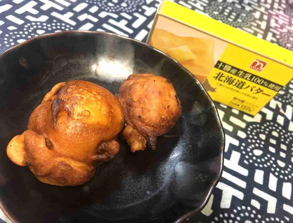 【グルメ】バターを油で揚げてみた / 1口目は激うまヘブン! 油と油の禁断のマリアージュにノックダウンさせられた | ロケットニュース24