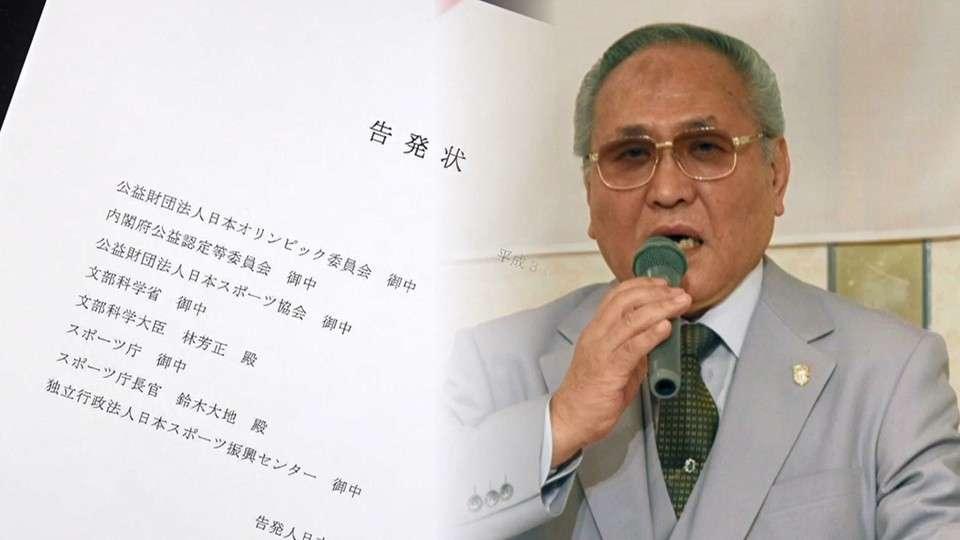 ボクシング連盟告発問題…データが物語る「極悪な組織」の姿とは - FNN.jpプライムオンライン