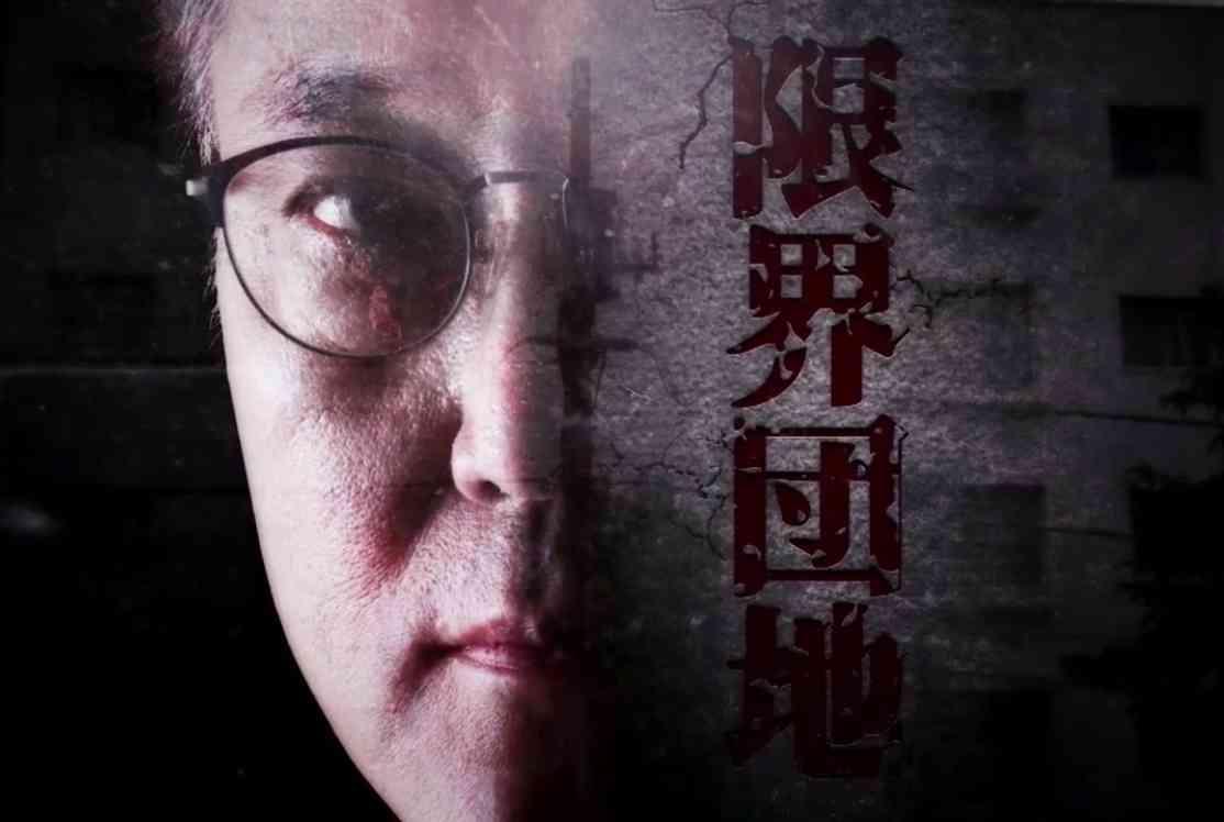 野村周平、潔癖症でオタク気質な独身男役 フジ系連ドラ初主演