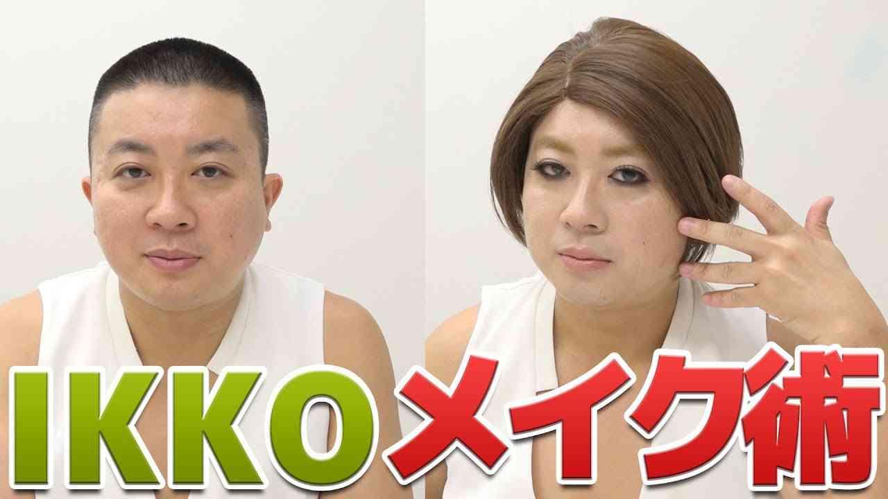 【1KKO】メイク術 - YouTube