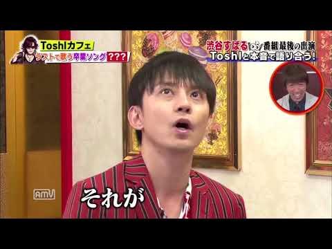 ペコジャニ! 2018.07.02 - YouTube