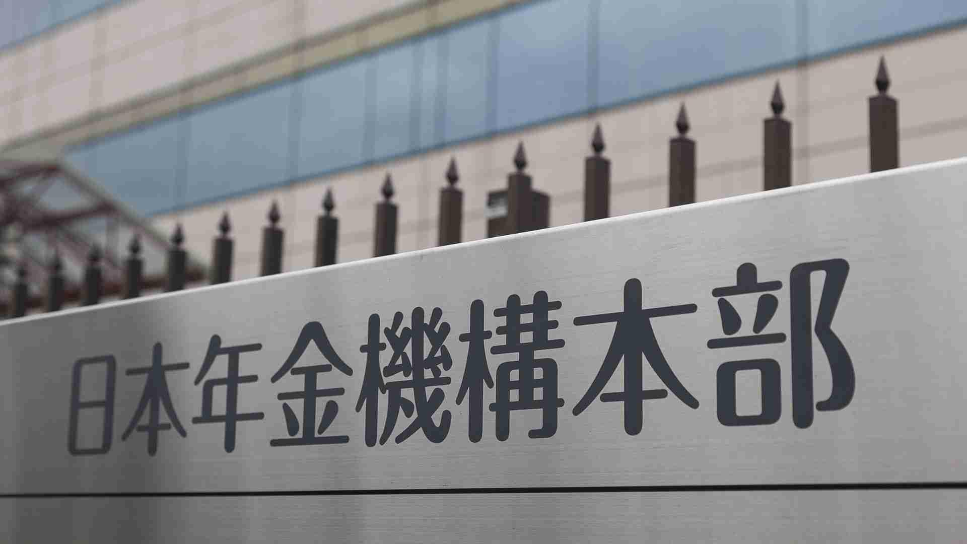 「年金500万人分の個人情報の入力を中国に再委託」で浮き彫りになる日本年金機構以外の官公庁の問題(山本一郎) - 個人 - Yahoo!ニュース