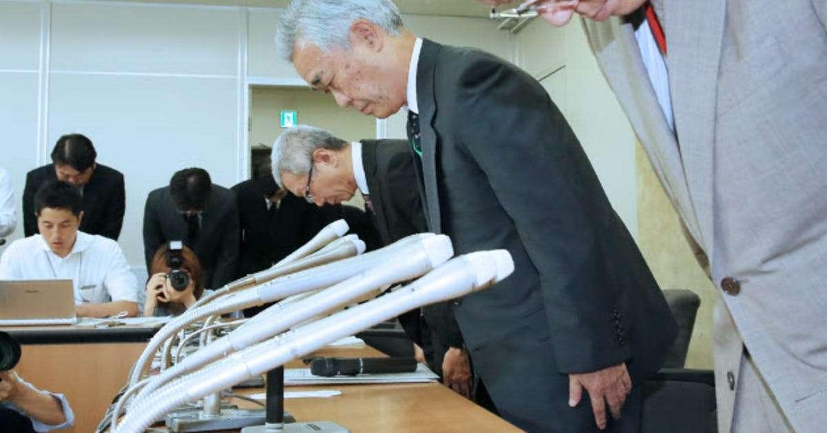 年金機構125万件流出 職員、ウイルスメール開封: 日本経済新聞