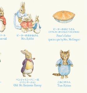 大切に飼っていたウサギが脱走、110番して見つかるもすでに「食材」に