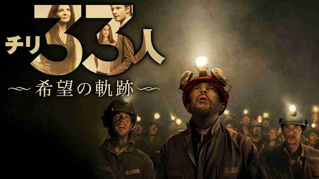 タイ洞窟に閉じ込められた少年らの救出劇、早くも映画化の動き? アメリカのプロデューサーが現地入り