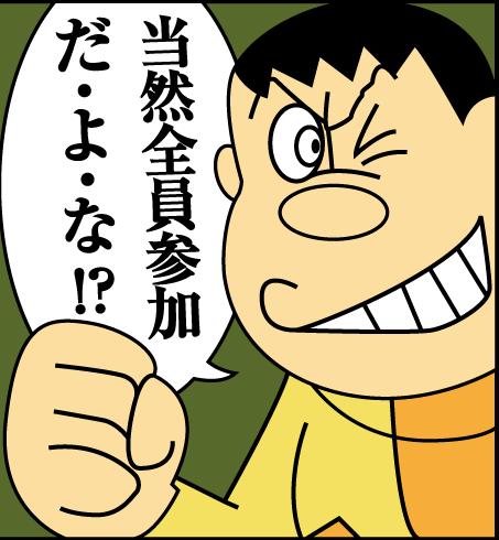 和田アキ子 初武道館で初フェス主催 50周年イヤーをド派手にシメる