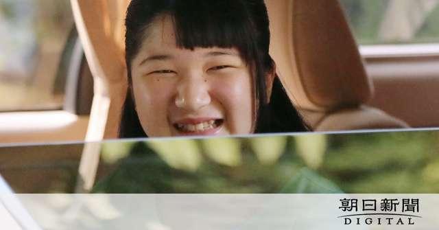 愛子さま、英国へ出発 短期留学で初めての単独海外:朝日新聞デジタル