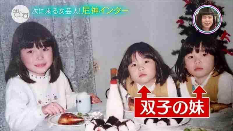 尼神インター・誠子、可愛すぎる幼少期ショットに絶賛の声相次ぐ