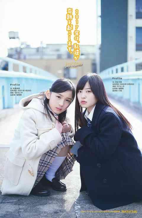 しのぶ「月足天音は指原が伸び率ないって言ってたよ・・・」 : AKB48まとめ 48年戦争