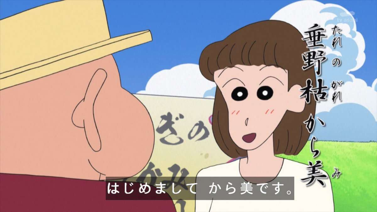 ダレノガレ明美「クレヨンしんちゃん」出演?「もはや私じゃん」