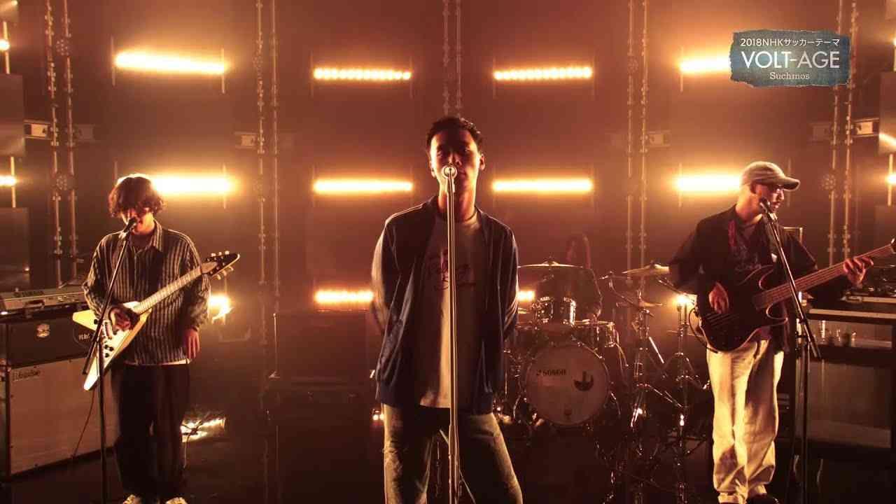 Suchmos「VOLT-AGE」 NHKオフィシャルミュージックビデオ - YouTube