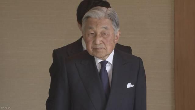 天皇陛下が体調不良 しばらく安静に   NHKニュース