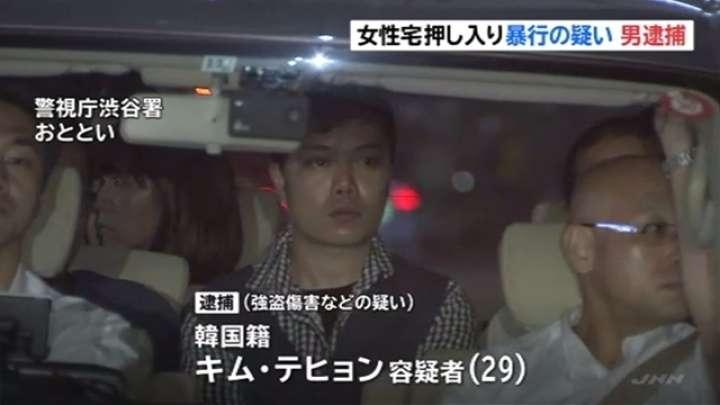 マンションに侵入、強盗傷害などの疑いで韓国籍の男逮捕 TBS NEWS