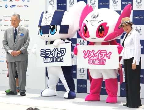 東京オリンピック&パラリンピックのマスコットキャラ名「ミライトワ」&「ソメイティ」に決定 正式デビュー