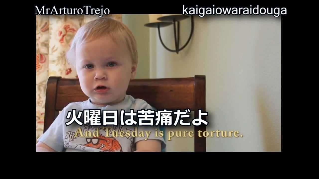 赤ちゃん 成長 1歳誕生日に質問 英語教育 お笑い動画 - YouTube