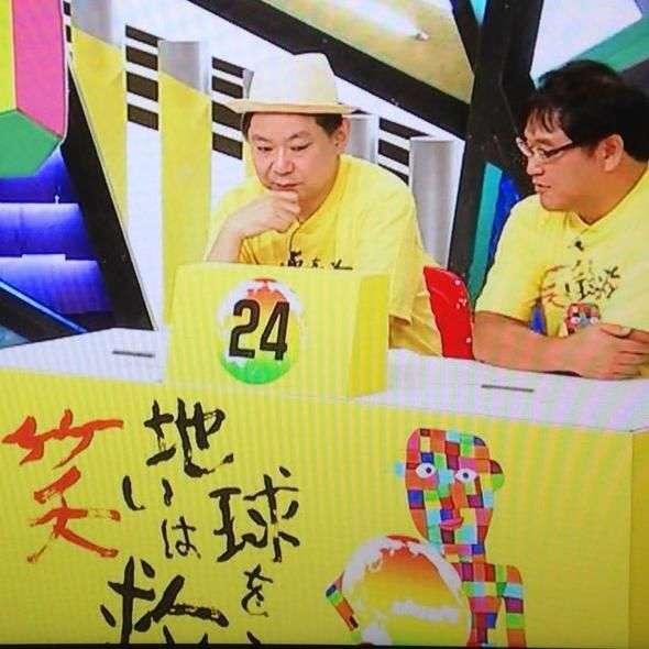NHKが『24時間テレビ』をディスった!『バリバラ』 - NAVER まとめ