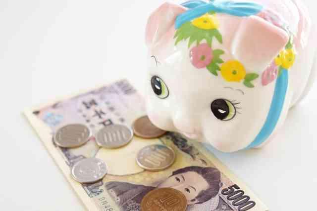 結婚までに貯金いくらしますか?