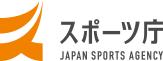 運動部活動における熱中症事故の防止等について(依頼)※教育関係機関向け:スポーツ庁