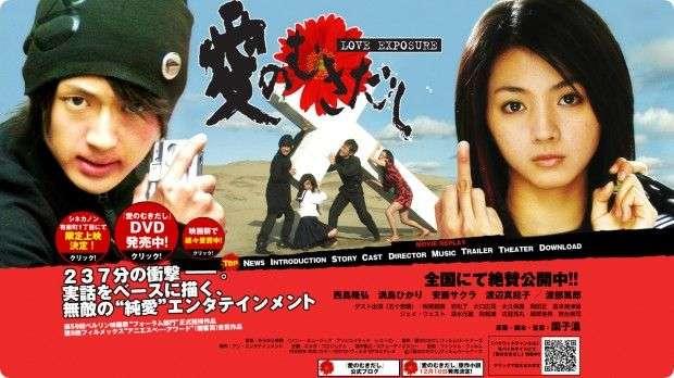 園子温監督、ハリウッドへ「日本のプロセスに飽き飽きした」