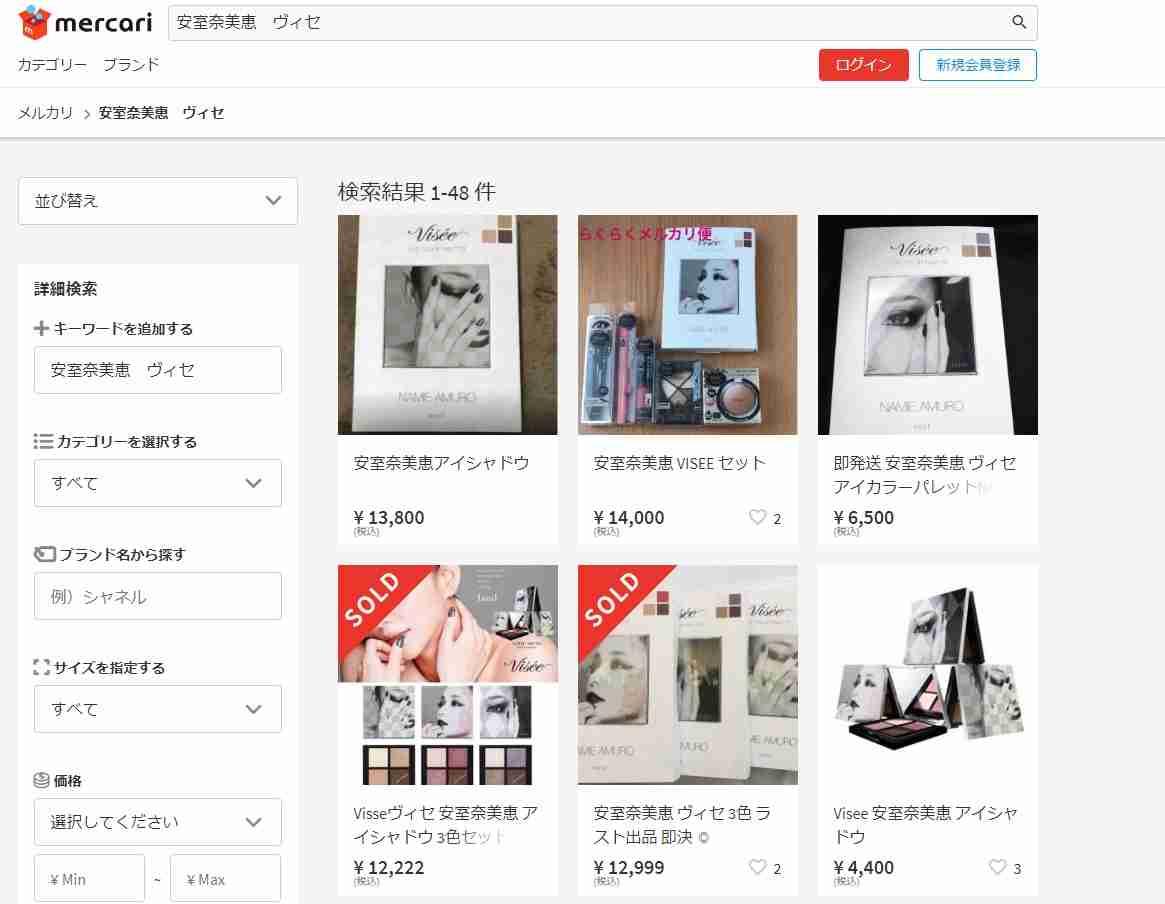 即完売したヴィセの安室奈美恵コラボアイシャドウが再販決定! 7月12日に公式サイトで詳細発表です