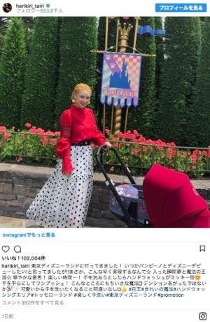 平愛梨、息子とディズニー満喫 変装なしの金髪が「めちゃ目立ちそう」 /2018年7月9日 - エンタメ - ニュース - クランクイン!