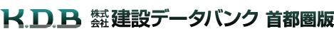 (仮称)多摩テクノロジービルディング計画|建設工事標識設置情報