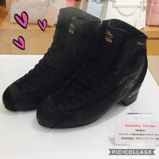 羽生結弦選手 直筆サイン入りスケート靴☺︎ サマンサタバサ   名古屋PARCO