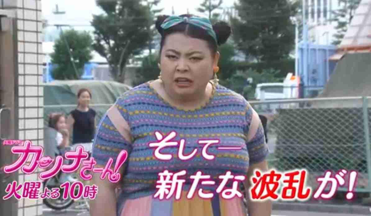 [実況・感想]  カンナさーん!   第6話