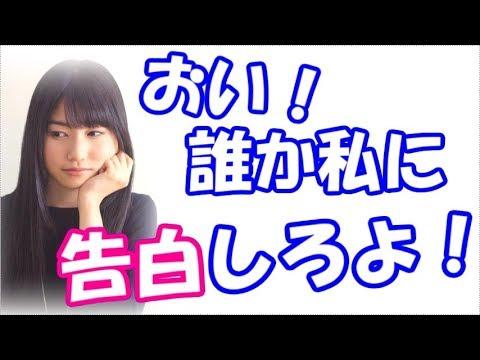 【声優】雨宮天「わたし今…大丈夫っスよ…?」←雨宮天の学生時代の思い出が悲しすぎる件w - YouTube