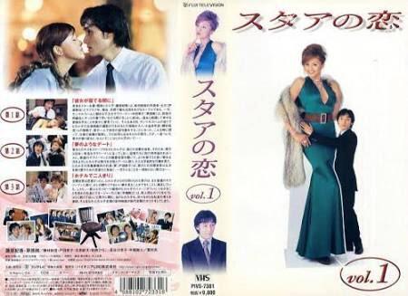 「ヒカル子さん」「草介さん」藤原紀香と草なぎ剛、17年ぶりのやりとりで「スタアの恋」の記憶を呼び起こす