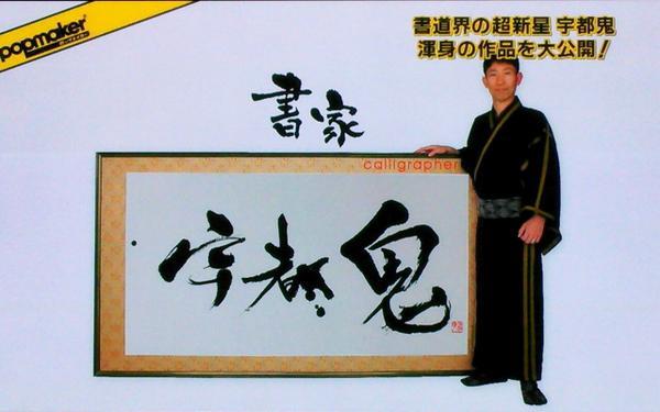 山川恵里佳 夫・モンキッキーの突然のイメチェンに動揺「軽く‥事件です」