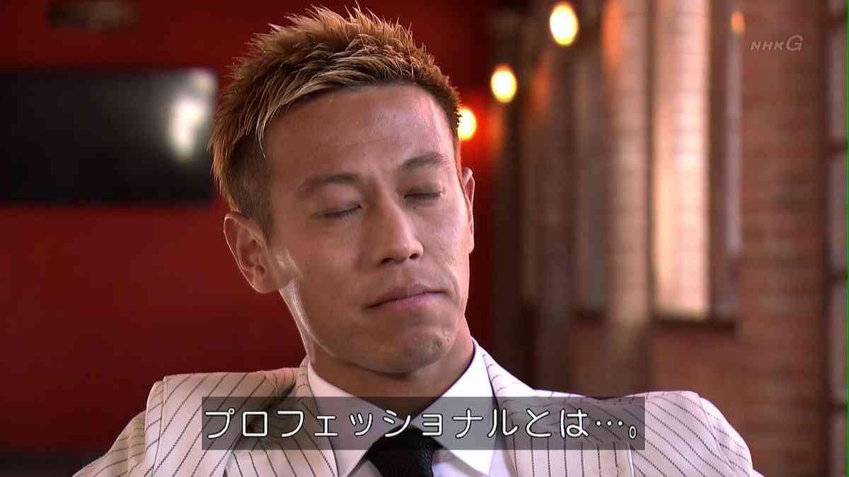 いろんな本田圭佑が見たい