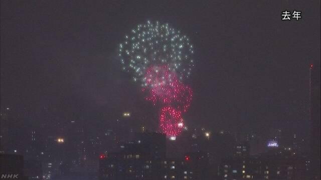 東京 隅田川花火大会 あす開催へ | NHKニュース