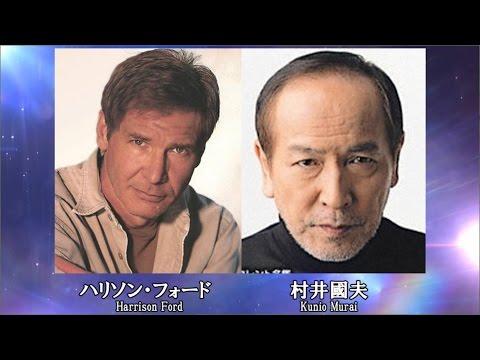洋画【日本語吹き替え】専属声優一覧【HD版】 (Japanese dubbing voice actors) - YouTube