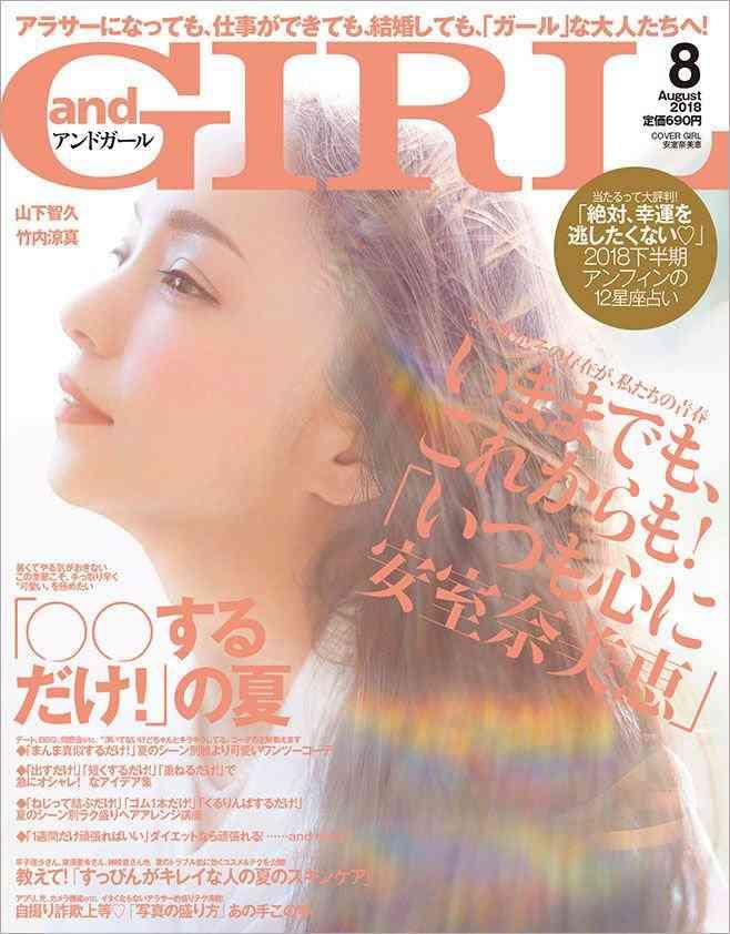 安室奈美恵の横顔が美しい 女神のオーラ放つ - モデルプレス