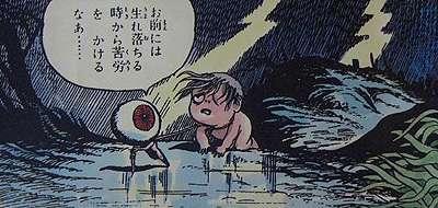【ゲゲゲの鬼太郎】目玉の親父の人間姿がイケメン過ぎると話題に