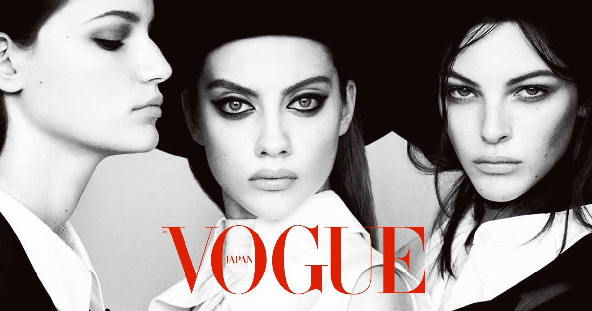 冨永愛モデルへの道(I, Supermodel) | ファッション(FASHION) | VOGUE JAPAN