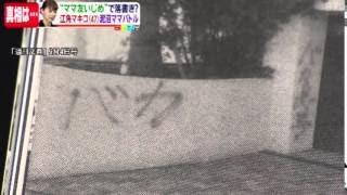 長嶋一茂の「店の常連ぶったワガママ」に視聴者だけでなく共演者も怒り爆発