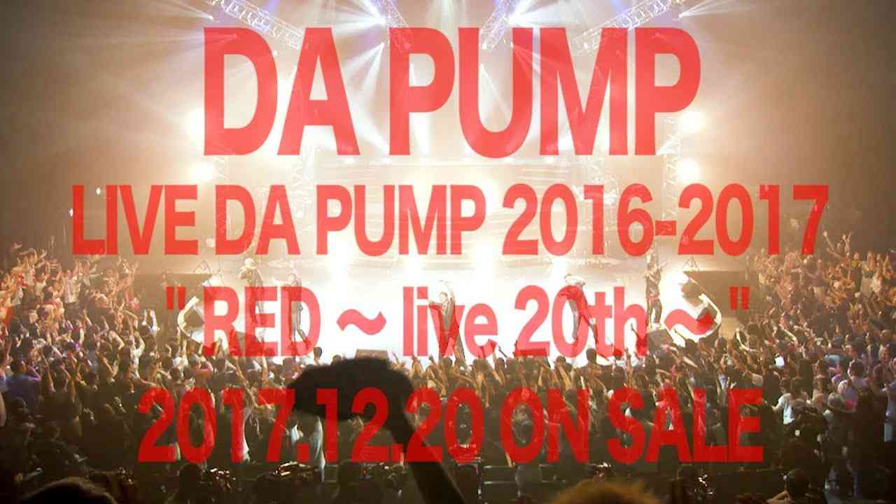 """DA PUMP / DVD「LIVE DA PUMP 2016-2017 """"RED ~ live 20th ~""""」TEASER - YouTube"""