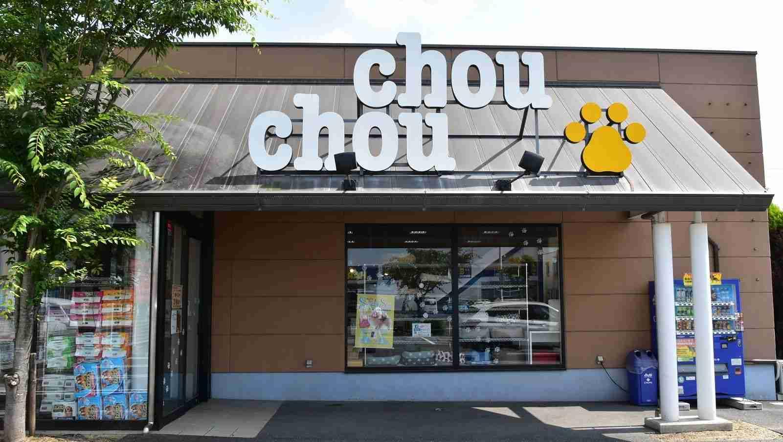 犬を売らないペット店が岡山で人気の事情 | ペット | 東洋経済オンライン | 経済ニュースの新基準