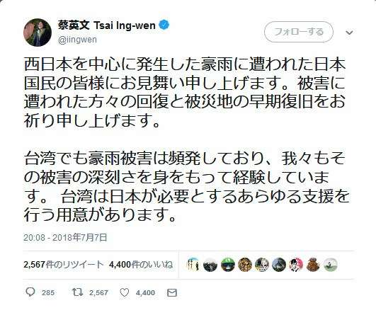 北朝鮮の非核化に日本が技術者派遣を検討 原発事故での知見を役立て
