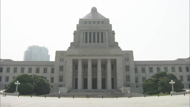国会議員の平均所得 去年は2412万円 | NHKニュース