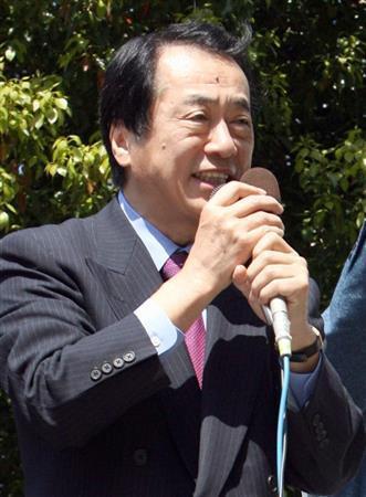 立民また特大ブーメラン、菅直人氏も過去に「生産性」発言 「東京と愛知は低い」(夕刊フジ) - Yahoo!ニュース