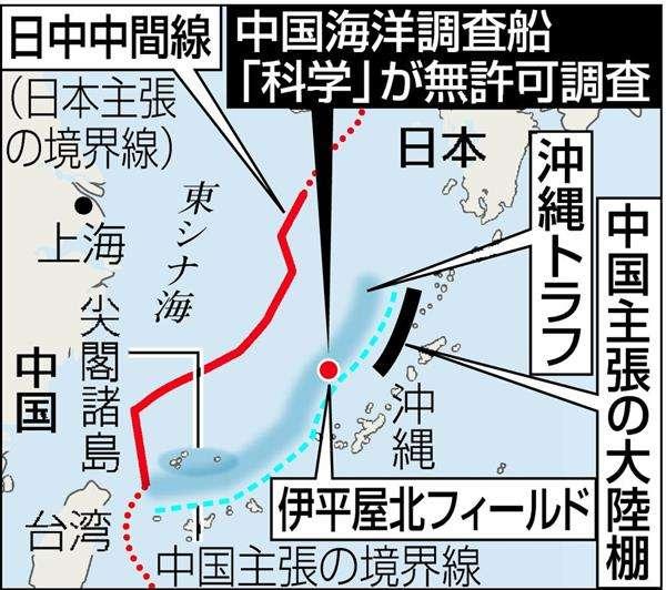 中国、海底資源サンプル採取か 沖縄沖 無人潜水機を運用(1/2ページ) - 産経ニュース