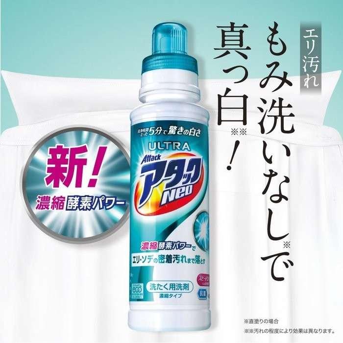 洗濯洗剤、粉末と液体(どちら派?)