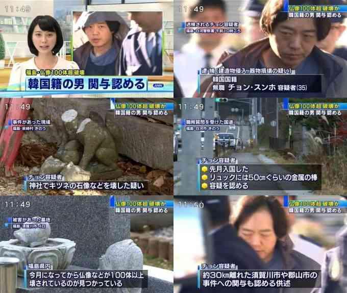 お墓300基超が壊される 大阪の2墓地、府警が捜査中
