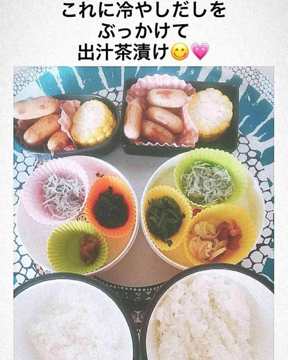 @yuuukiiinaaa - Instagram:「きのうのすだちうどんは2人とも 美味しかったー!!と。暑いから冷たいさっぱりがやはり大好評♥️