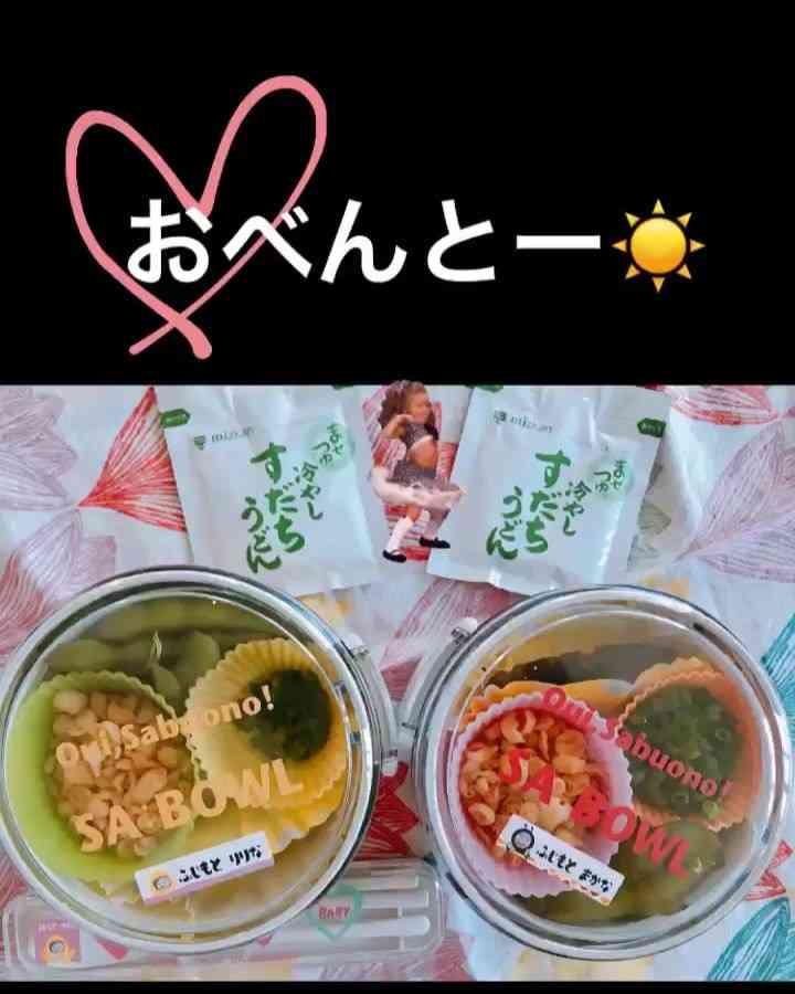 @yuuukiiinaaa - Instagram:「見えてないけどナスの素揚げ食べなさそぉ