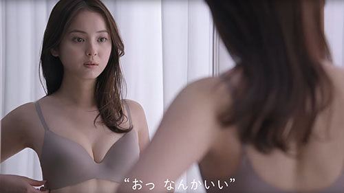UNIQLO好きな人〜